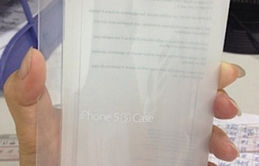 iPhone 5S Funda - 1