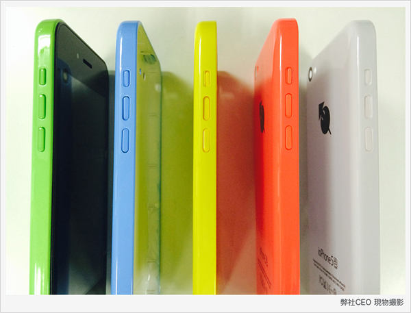 iOPhone - Clon iPhone 5c