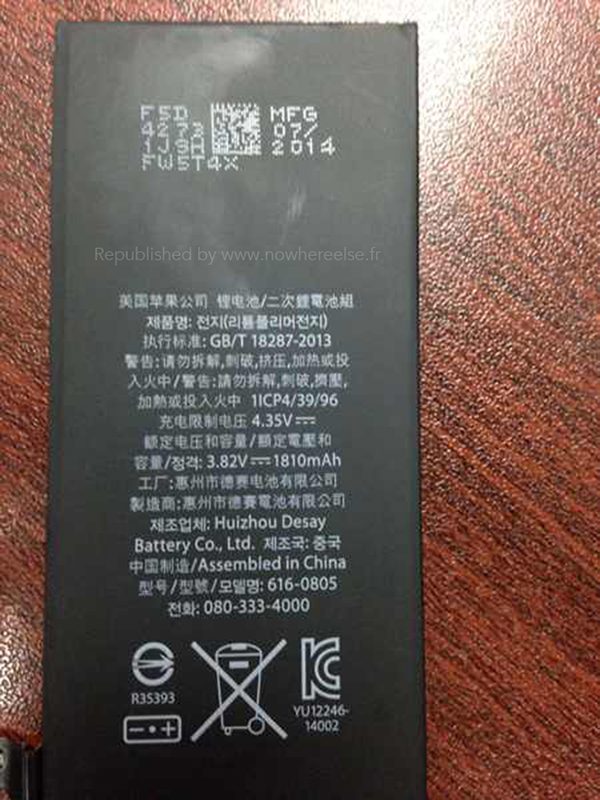 iPhone-6-bateria-rumor