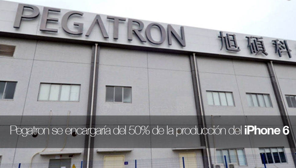 iphone-6-produccion-pegatron