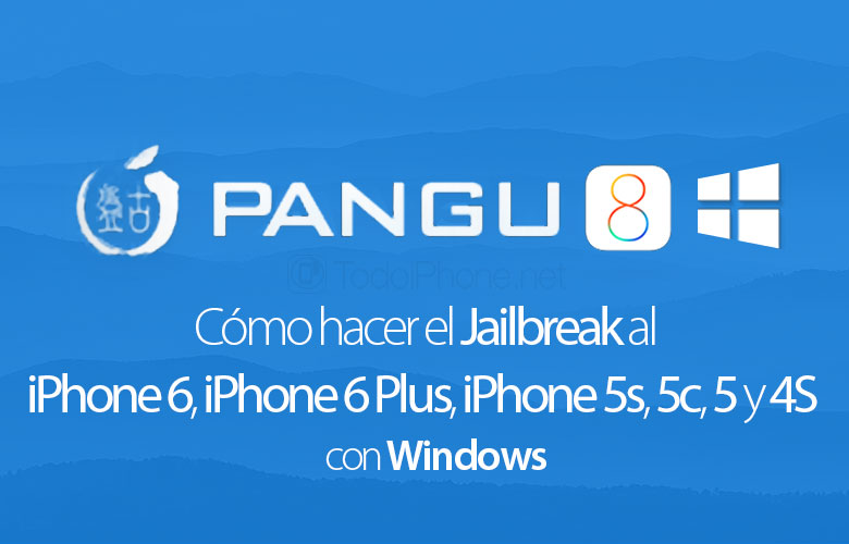 como-hacer-jailbreak-iphone-6-iphone-6-plus-5s-5c-4s-pangu8-windows