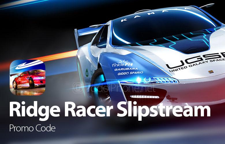 Ridge-Racer-Slipstream-Promo-Code
