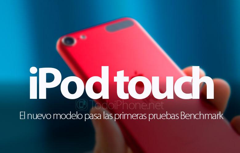 ipod-touch-primeras-pruebas-nuevo-modelo