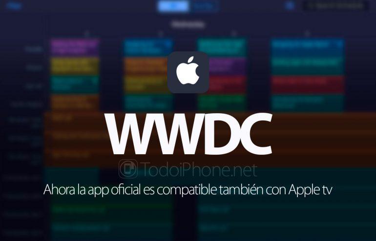 wwdc-2016-app-oficial-compatible-apple-tv
