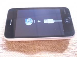 apple-iphone-3gs-prototype