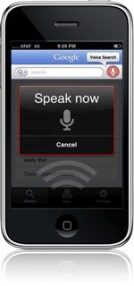 google_voice_iphone