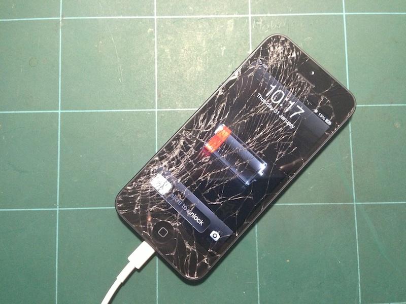 iPhone Roto o Perdido