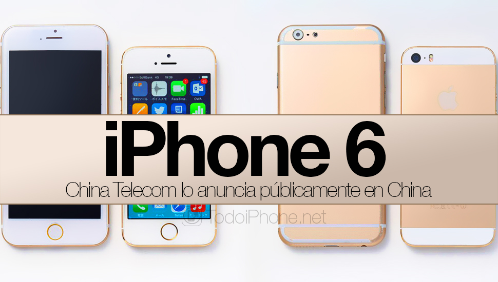 iphone-6-anunciado-publicamente-china