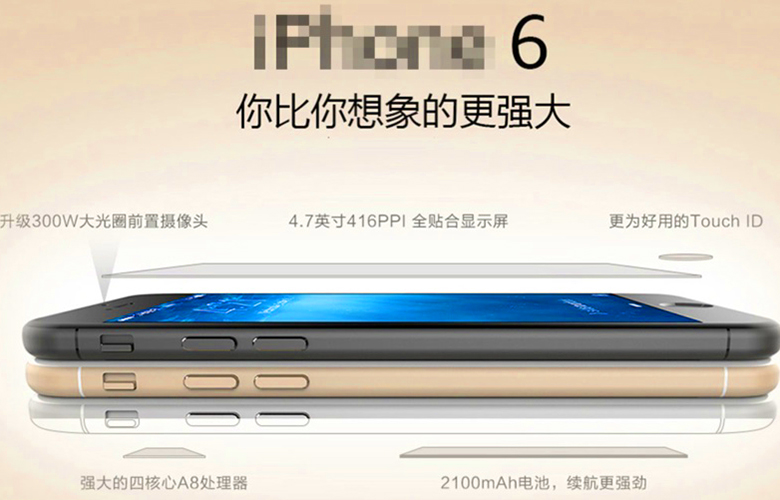 iPhone-6-China-Telecom-Pre-Ordenes