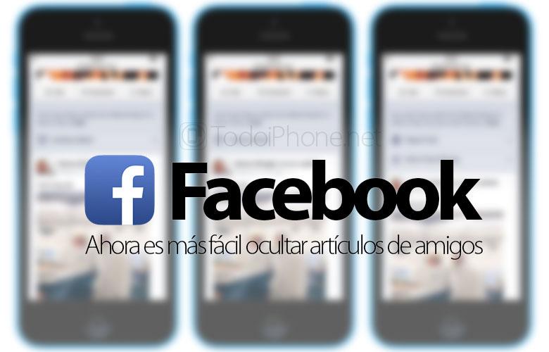 Facebook-Ocultar-Articulos-Amigos
