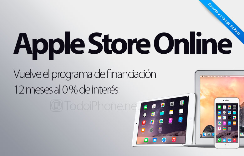 apple-store-programa-financiacion-cero-porciento