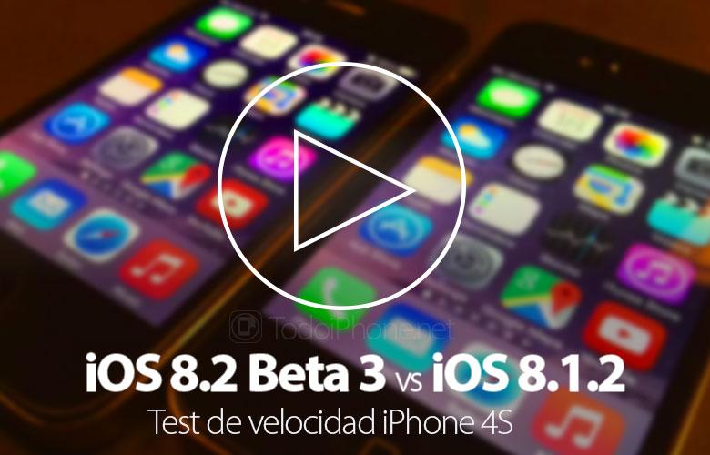 ios-8-2-beta-vs-ios-8-1-2-test-de-velocidad-en-iphone-4s